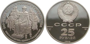 25_rubles_palladium_1989_Ivan_III